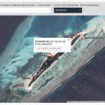 【CEO日记】发布一个重磅功能:马尔代夫地图+环礁选岛
