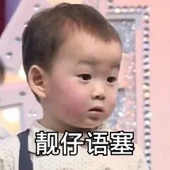 """周杰伦新歌《Mojito》为啥不念""""莫吉托""""?"""
